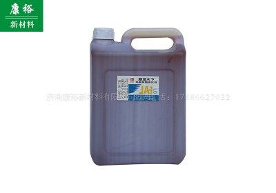 山东环氧树脂固化剂的五个选购方法
