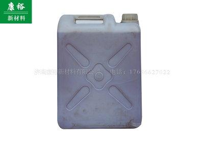 环氧树脂固化剂