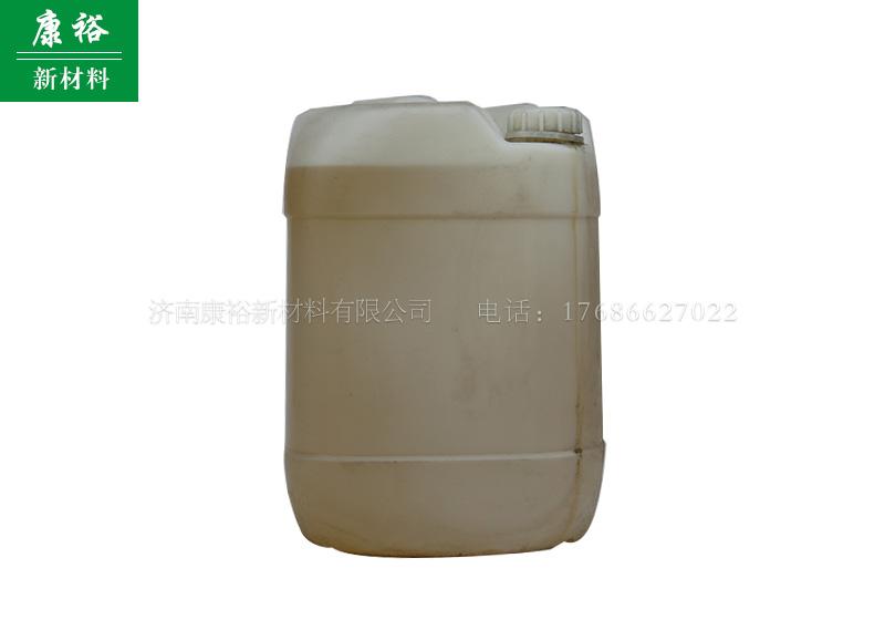 济南环氧树脂,山东环氧树脂固化剂